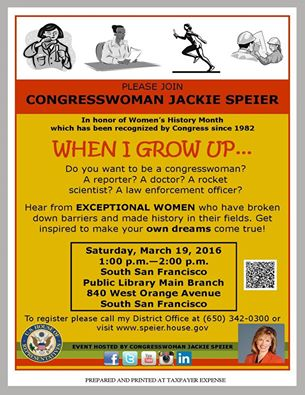 When I Grow Up… A Special Event with Congresswoman Jackie Speier in Honor of Women's History Month