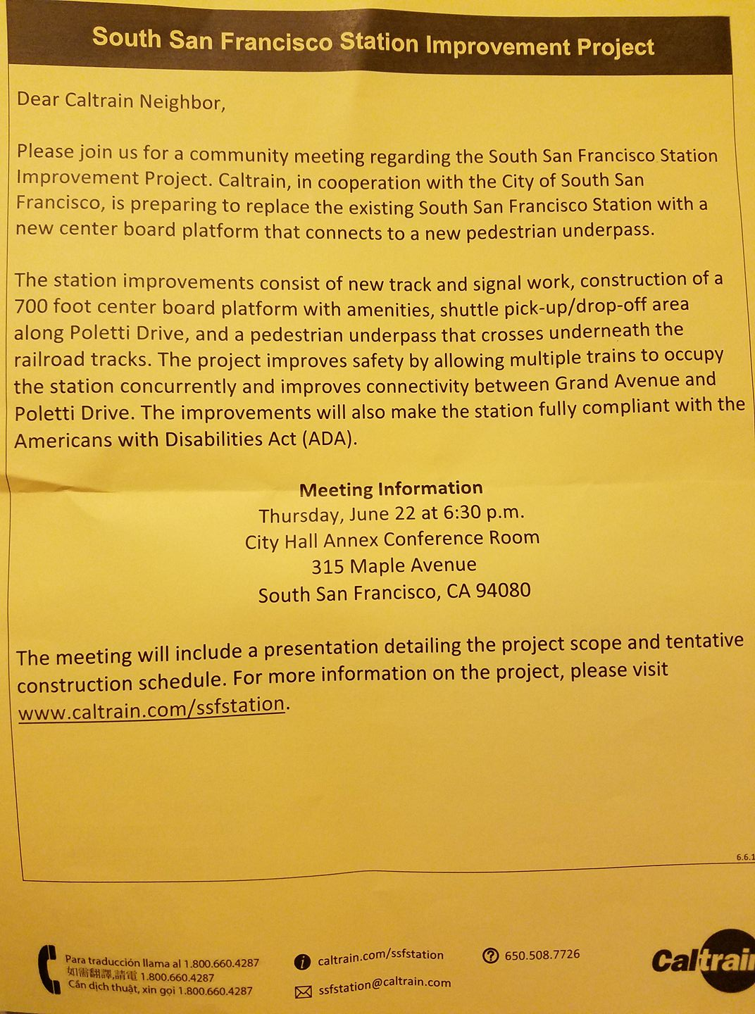 Caltrain to Hold Community Meeting on South San Francisco Station Improvement Project