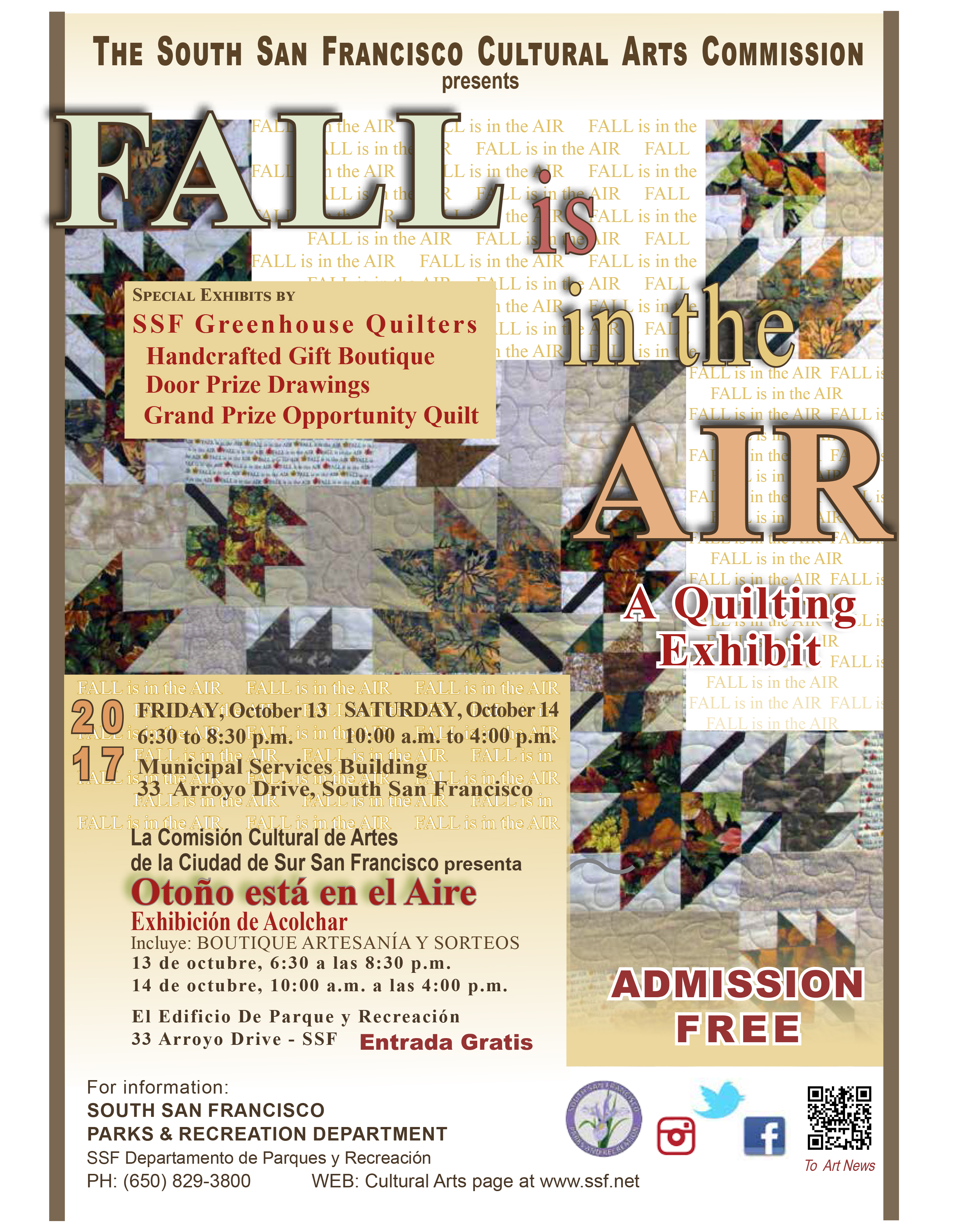 Fall is in the AIR – A Quilting Exhibit Presented by The South San Francisco Cultural Arts Commission