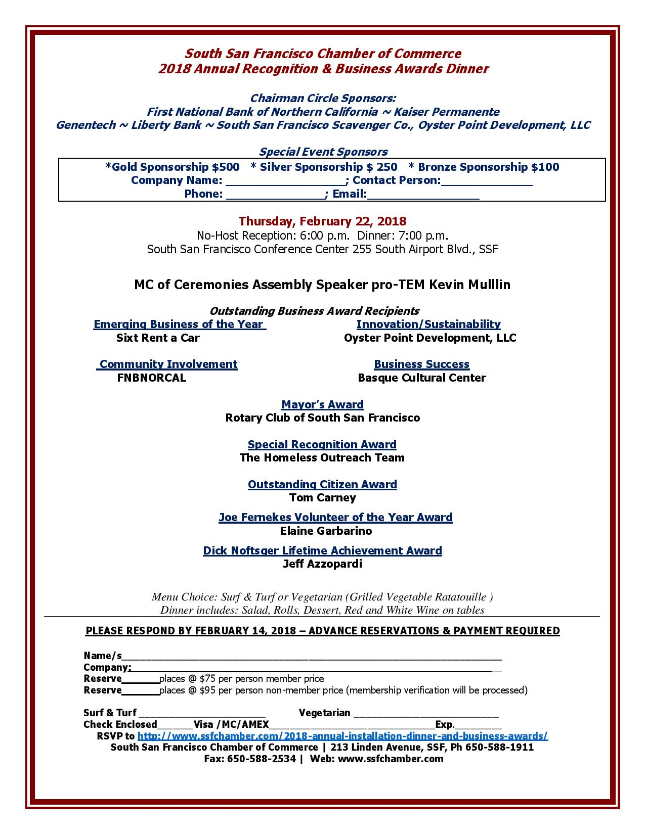 Public Invited to SSF Chamber of Commerce 2018 Annual Recognition & Business Awards Dinner February 22nd